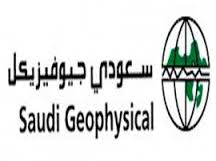 saudi geophysical